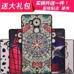 เคสมือถือ Huawei Mate8 - เคสแข็งขอบดำ พิมพ์ลายการ์ตูน [Pre-Order]