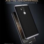 เคสมือถือ Huawei Ascend Mate9 - เคสซิลิโคนไฮบริดลายเคฟล่า [Pre-Order]