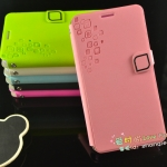 OPPO Find Way S -Leather Case[Pre-Order]