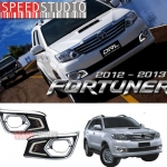 ครอบไฟตัดหมอก Daytime running light DRL Day light LED Toyota Fortuner 2012 2013