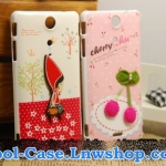 Sony Xperia Go - Happy Mori Hard Case [Pre-Order]