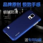 Samsung Galaxy S5 - เคสแข็งเกรดพรีเมี่ยม Aixuan [Pre-Order]