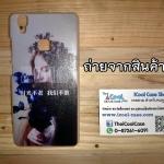 [Sale] เคสมือถือ Vivo V3 - เคสแข็งพิมพ์ลาย (พร้อมส่ง)