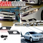 ครอบไฟตัดหมอก Daytime running light DRL Day light LED Honda Civic 2012 2013 FB