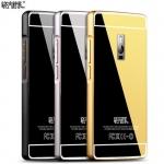 เคส One+ Plus2 Two - Mirror Metal case [Pre-Order]