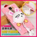 เคส OPPO R7 Plus - Rabbit Silicone Case เคสกระต่ายเก็บสายหูฟังได้ [Pre-Order]
