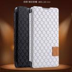 เคส Sony Xperia Z1 Compact - BASEUS Diary Case [Pre-Order]