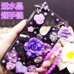 Case Huawei GR5 2017- เคสแข็งประดับAnna sui [Pre-Order]