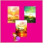 มหัศจรรย์แห่งรัก วนาสวาท เล่ห์รักลวงใจ Wonder Wild Wicked จิลล์ บาร์เน็ตต์ (Jill Barnett) กัณหา แก้วไทย ณัฐภัทรา Grace
