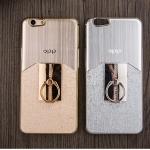 case Oppo F1s - เคสแข็งผิวลายโลหะ +แหวนนิ้ว [Pre-Order]