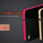 "Huawei Ascend P8 Lite 5.0"" - Aixuan กรอบโลหะ +ฝาครอบเหล็ก ความแข็งแกร่งที่งดงาม[Pre-order]"