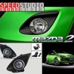 ไฟตัดหมอก สปอร์ทไลท์ Mazda 2 มาสด้า