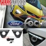 ครอบไฟตัดหมอก Daytime running light DRL Day light LED Ford Focus 5 ประตู 2009 2010 2011 2012