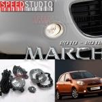 ไฟตัดหมอก สปอร์ทไลท์ Nissan March 2010 - 2012