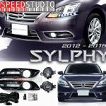 ไฟตัดหมอก สปอร์ทไลท์ Nissan Sylphy 2012 - 2015
