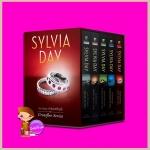 Boxset ครอสไฟร์ 1-5 เผลอใจให้เธอ ฝันใฝ่ในเธอ ผูกพันเพียงเธอ หลงใหลในเธอ หนึ่งเดียวคือเธอ Crossfire Series ซิลเวีย เดย์ (Sylvia Day) ปริศนา แก้วกานต์ << สินค้าเปิดสั่งจอง (Pre-Order) ขอความร่วมมือ งดสั่งสินค้านี้ร่วมกับรายการอื่น >> หนังสือออก