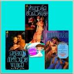 ดยุคหนุ่มกับสาวน้อยผมแดง ท่านลอร์ดยอดวีรบุรุษ เสน่ห์สาวน้อย The Splendid Trilogy จูเลีย ควินน์ (Julia Quinn) ฟองน้ำ
