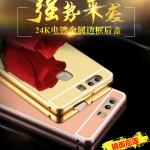 เคสมือถือ Huawei Ascend P9 เคสขอบโลหะ ฝากระจกเงาสไลด์ [Pre-Order]