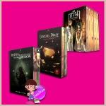 ชุด เซวีน่า มหานครแห่งมนตรา 3 Boxsets : 1.Boxset เซวีน่า มหานครแห่งมนตรา เล่ม 1-5 2.Boxset Lincorn Diary ลินคอร์น ไดอะรี เล่ม 1-2 3.Boxset Baria's Mission ปริศนามารีโลนี่ เล่ม 1-2 กัลฐิดา สถาพรบุ๊คส์