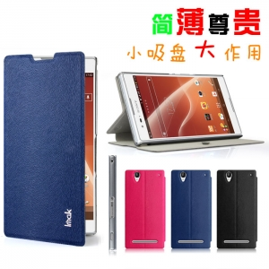 Sony Xperia T2 Ultra - iMak Leather Case [Pre-Order]