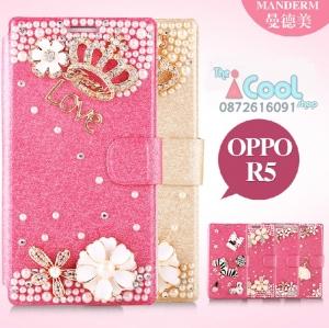 เคส Oppo R5 - Crystal Diary Case [Pre-Order]