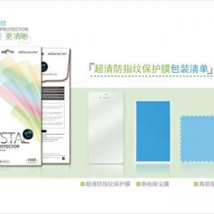 HTC 8S - NillKin Film ฟิล์มกันรอย [Pre-Order]