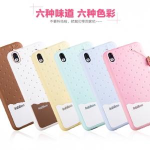 HTC Desire 816 - Ice Cream silicone case [Pre-Order]
