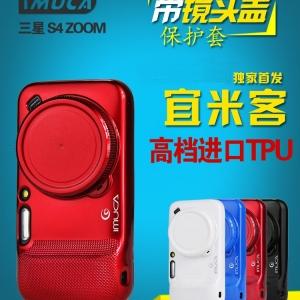 เคส Samsung S4 Zoom- iMuca TPU Case [Pre-Order]