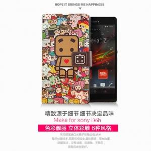 Sony Xperia Z - Gothic Diary Case [Pre-Order]