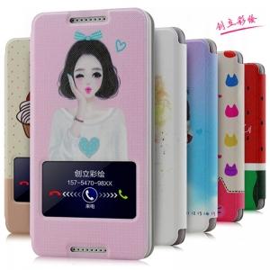 HTC Desire 816 - Cartoon Diary case#2 [Pre-Order]