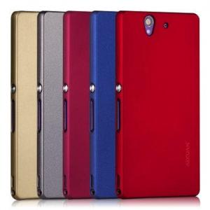 Sony Xperia Z -Aixuan Premium Hard Case [Pre-order]