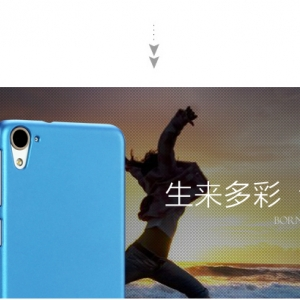 HTC Desire 826 - Aixuan Candy Hard Case [Pre-Order]