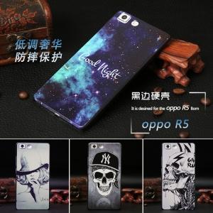 เคส OPPO R5 - Cartoon Hard Case [Pre-Order]