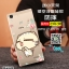 เคส OPPO R7 Lite - เคสนิ่มพิมพ์ลายการ์ตูน#2 [Pre-Order] thumbnail 27