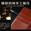 Oppo Find 7- Leather diary Case [Pre-Order] thumbnail 12