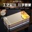 Oppo Mirror5 Lite - เคสโลหะ กระจกเงา[Pre-Order] thumbnail 2