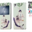 เคส OPPO R7 Lite - เคสฝาพับลายการ์ตูน#2[Pre-Order] thumbnail 20