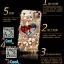 เคส Oppo F1 Plus - เคสแข็งประดับคริสตัล เลิศหรู อลังการ [Pre-Order] thumbnail 3