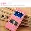 เคส OPPO Neo5s - Guoer Diary Case [Pre-Order] thumbnail 13