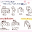 จุกแมว coni 3.5mm [Pre-Order] thumbnail 3