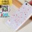 เคสOppo Mirror5 Lite a33 - เคสแข็งพิมพ์ลาย 3มิติ #1[Pre-Order] thumbnail 26