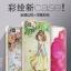 เคส Oppo R5 - 3D Bumper Case [Pre-Order] thumbnail 1