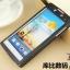เคส OPPO Neo, Neo 3 - I&C Diary Case [Pre-Order] thumbnail 12