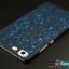 เคส OPPO R5 - Galaxy hard Case [Pre-Order] thumbnail 21