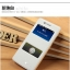 เคส OPPO Neo5s - Guoer Diary Case [Pre-Order] thumbnail 28