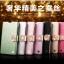 เคส OPPO Joy R1001-Silk Diary Case [Pre-Order] thumbnail 4