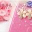 เคส Samsung Core 2- Jewelry Diary Case [Pre-Order] thumbnail 9