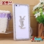 เคส OPPO R1 - Jewely Hard Case [Pre-Order] thumbnail 18