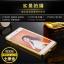 Oppo Mirror5 Lite - เคสโลหะ กระจกเงา[Pre-Order] thumbnail 8