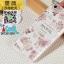 เคสOppo Mirror5 Lite a33 - เคสแข็งพิมพ์ลาย 3มิติ #1[Pre-Order] thumbnail 30